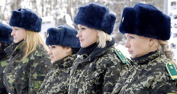 بالصور: الملابس الداخلية لمجندات الجيش الأوكراني تثير سخرية واسعة!
