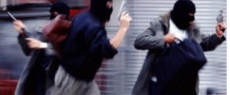 """سطو مسلّح قاد للكشف عن """"مخطط خطير """" بألمانيا.. بطلاه لبنانيان!"""