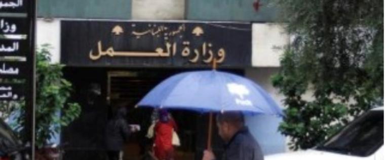 رقمٌ كبير.. اليكم عدد العاملين والعاملات الأجانب في لبنان