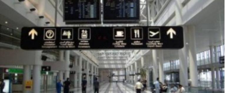 6 ملايين راكب في المطار خلال الاشهر التسعة الاولى من السنة
