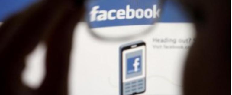 """ما تجهله.. نصائح وحيل عليك معرفتها عند تصفحك """"فيسبوك""""!"""