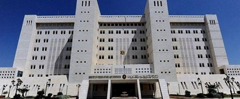 سورية ترحب بالبيان الختامي للقمة الثلاثية المنعقدة في سوتشي