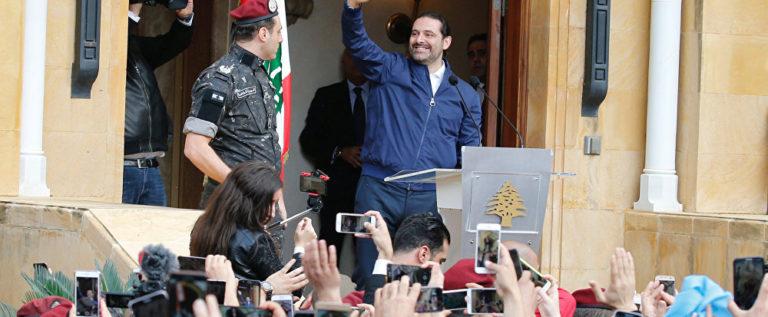 الحريري من بيت الوسط: انا باق معكم وساكمل معكم لنكون خط الدفاع عن لبنان واستقراره وعروبته