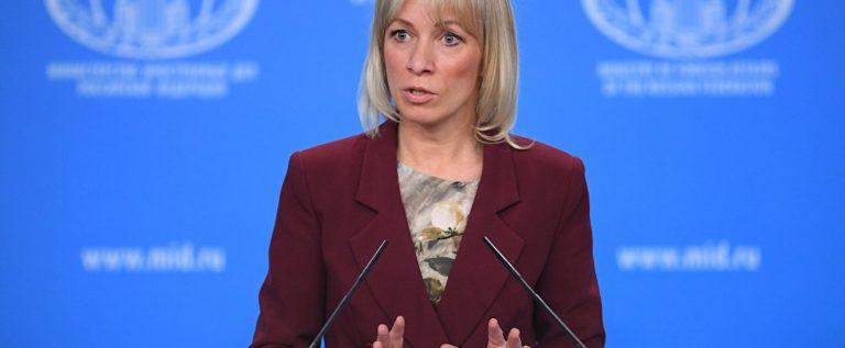 زاخاروفا: موسكو قلقة من ظهور سلاح جديد لدى الإرهابيين في سوريا