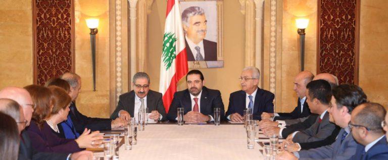 الحريري عرض مع البنك الدولي برنامج الحكومة إلى باريس 4