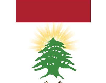 الخارجية اللبنانية تدين اعلان ترامب: خطوة مرفوضة تهدد الامن والاستقرار