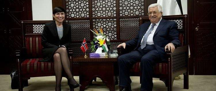 بروكسل تستضيف مؤتمر المانحين الدولي من أجل فلسطين