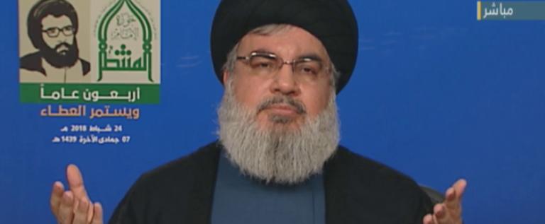 السيد نصر الله: بعلبك-الهرمل ستكون محط الانظار ومسؤوليتنا الانتخابية واضحة تجاه ذلك