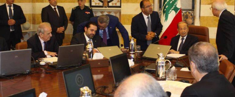 عون في مجلس الوزراء: لو حلّت أزمة الكهرباء في التسعينيات لكان الدين العام ٤٣ مليار دولار