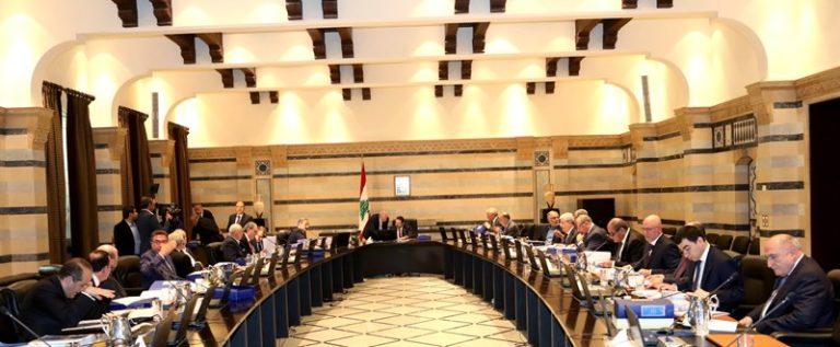 مجلس الوزراء اللبناني أقر موازنة ال 2018 وأحالها إلى مجلس النواب