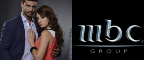 MBC تخرج عن صمتها بشأن منع بث المسلسلات التركية: تلقينا أوامر بهذا الشأن