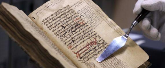 """استرجاع نصوص """"خفية"""" من مخطوطة يونانية عمرها 1500 عام"""