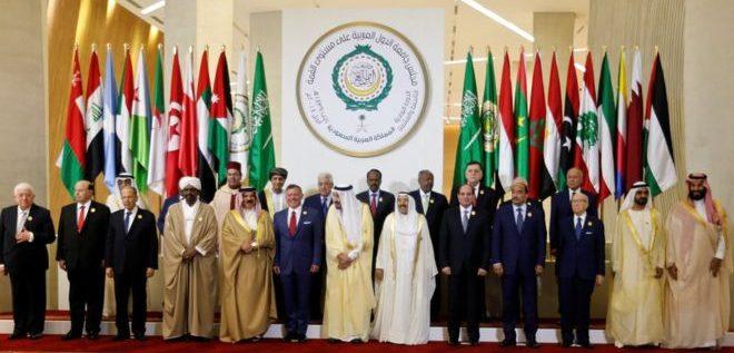 القمة العربية.. انتقادات لتدخلات إيران ورفض لقرار ترامب بشأن القدس