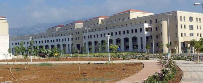 أساتذة اللبنانية علّقوا إضرابهم والطلاب يعودون غداً إلى جامعتهم