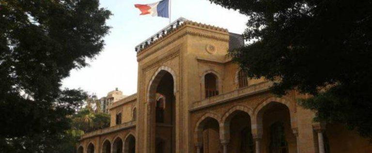 تحذير من السفارة الفرنسيّة: إلغاء الرحلات المدرسيّة في لبنان