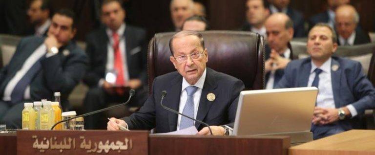 """عون: المبادرة العربية للسلام """"لا تزال المرجعية الوحيدة التي تحظى بإجماع الأشقاء العرب"""