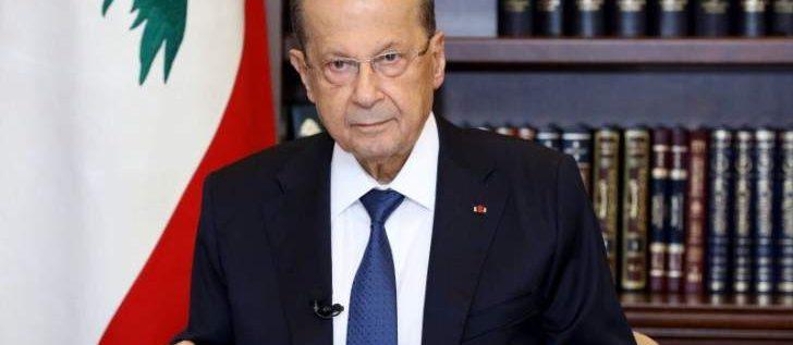 الرئيس عون في رسالة الى اللبنانيين: الانتخاب واجب وطني