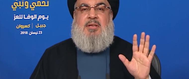 """""""حزب الله"""": الطائفة الشيعية لا تسعى لقيادة لبنان"""