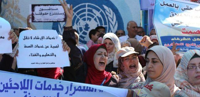 الاونروا تنهي عقود 250 موظفاً في الأراضي الفلسطينية