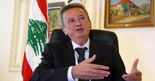 الحاكم رياض سلامة: لبنان لا يتجه نحو أزمة مالية