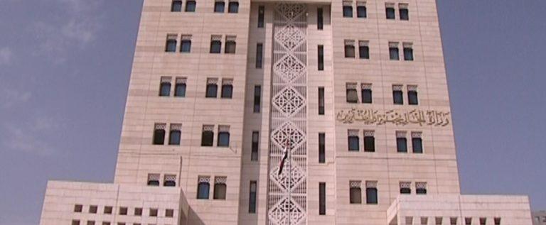 سورية تدين دعم السلطات السعودية للتحالف الاميركي بمئة مليون دولار