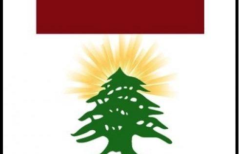 الخارجية اللبنانية تستنكر القرار الأميركي بوقف المساهمة في الاونروا