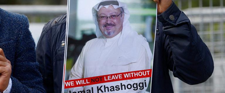 جمال خاشقجي: تحقيقات النيابة السعودية تؤكد وفاة الصحفي في شجار بالأيدي في القنصلية