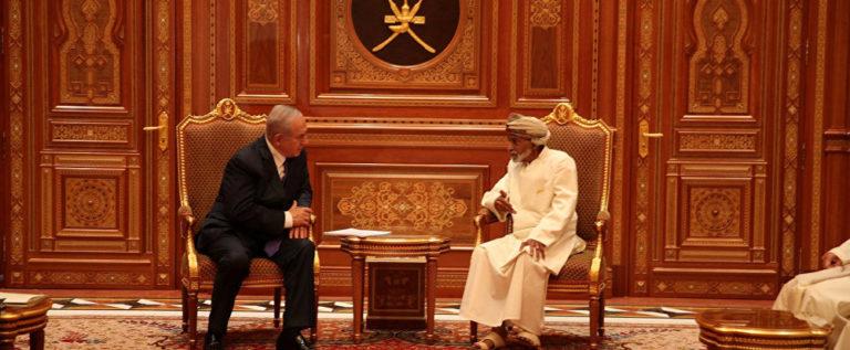 أول رد رسمي من سلطنة عمان على منتقدي زيارة نتنياهو…بعد انتقادات دولية