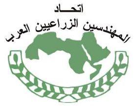 الأسد يستقبل اليوم أعضاء المكتب التنفيذي لاتحاد المهندسين الزراعيين العرب