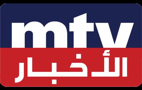 مراسلة mtv: البيان بعد لقاء جعجع وفرنجية ليس ورقة تفاهم