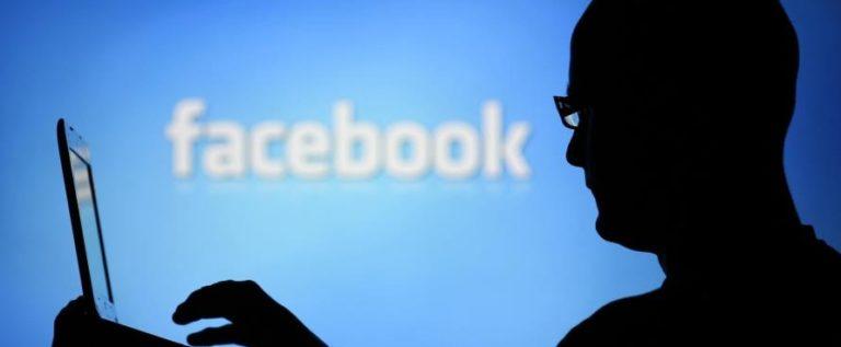 """البرلمان البريطاني ينشر وثائق سرّية من """"فيسبوك"""""""