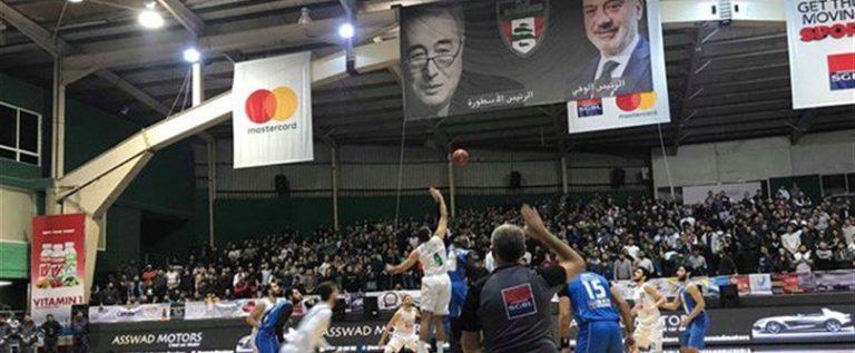 اتحاد السلة اللبناني يوقع عقوبات صارمة على الحكمة