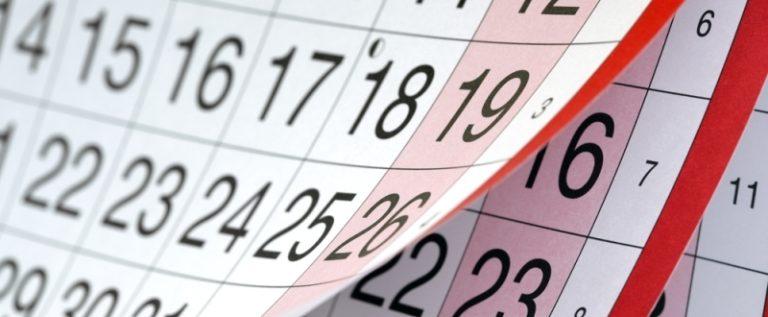 قرار بإقفال الادارات العامة والبلديات نهار الاثنين 7 كانون الثاني