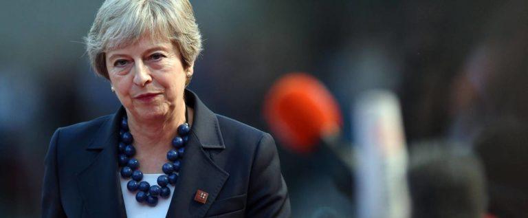 رئيسة الحكومة البريطانية تخسر تصويتا مهما حول بريكست في البرلمان