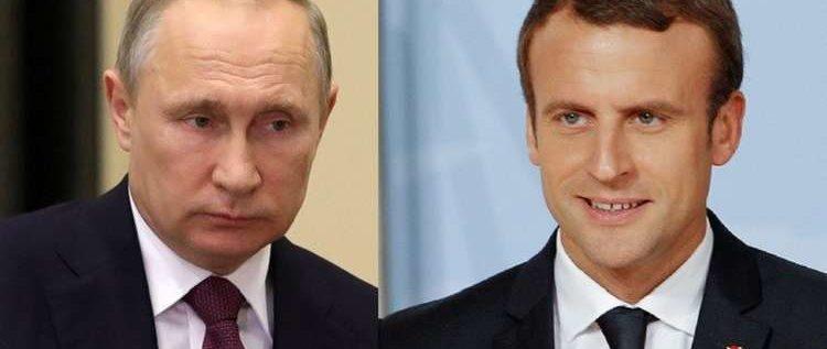 الكرملين: بوتين وماكرون يبحثان هاتفيا التسوية السورية