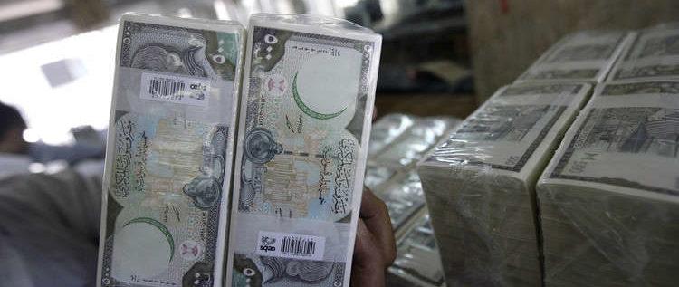 المصرف التجاري السوري يتخذ إجراء لجذب المزيد من الودائع