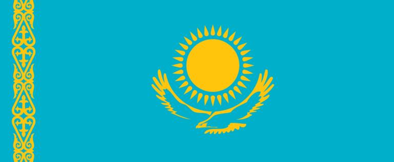 رئيس كازخستان يقيل الحكومة