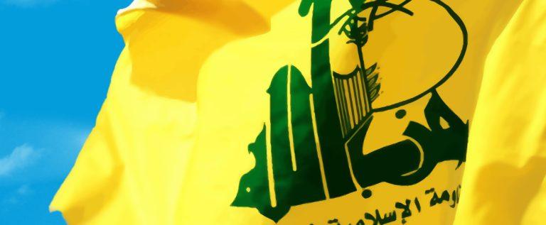حزب الله يدين التفجير الإرهابي الذي استهدف حافلة للحرس الثوري في ايران