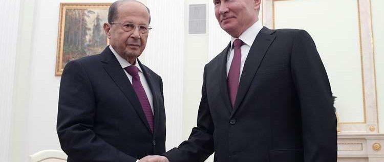 بوتين وعون: لا بديل لحل أزمة سوريا سياسيا وندعم جهود حكومتها لمحاربة الإرهاب
