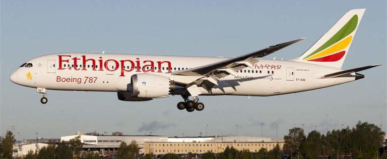"""عربي-دولي """"الطائرة الأثيوبية"""" تكرر مأساة لبنان.. 6 دقائق نحو الموت والضحايا من 33 دولة"""