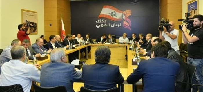 كنعان بعد اجتماع التكتل: حث الحكومة على الانتاج ليس استهدافا لأحد