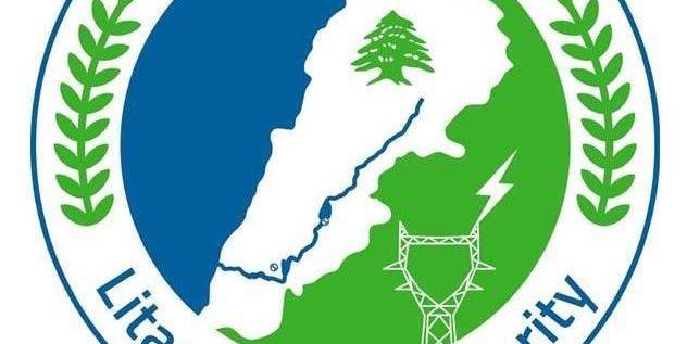 المصلحة الوطنية لليطاني تعلن بدء تشغيل معمل انتاج الطاقة الكهرومائية الجديد التابع لمشروع ري الجنوب
