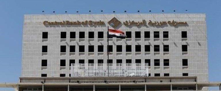 الدولار يسجّل ارتفاعاُ قياسيّا في سوريا!