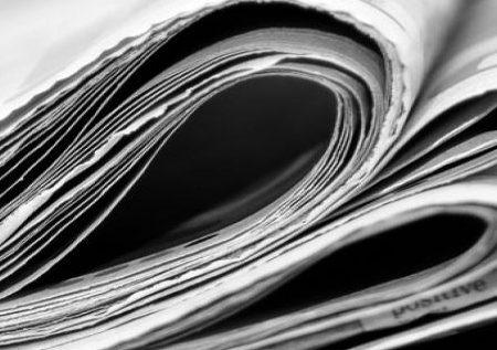 الصحف 4-5-2019
