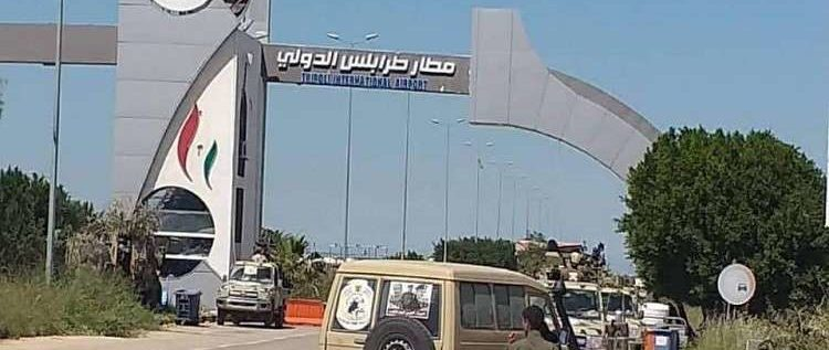 طرفا النزاع الليبي يلجآن لسلاح الجو في طرابلس