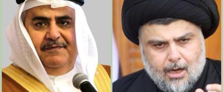 """المنامة تستدعي القائم بالأعمال العراقي وبغداد تطالب البحرين بـ""""اعتذار رسمي"""