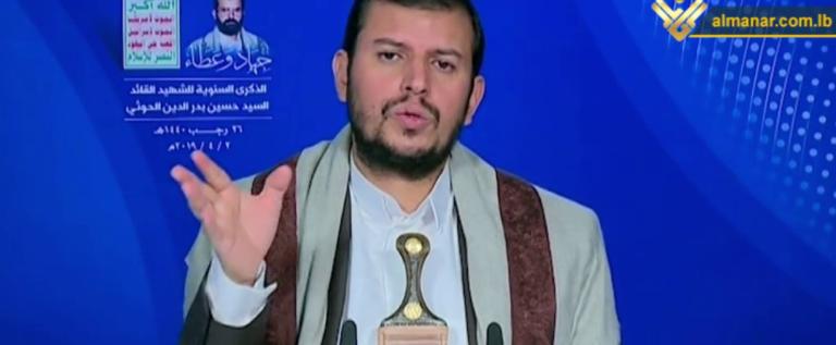 """السيد الحوثي: من يُعادي أمريكا ويُقاوم """"إسرائيل"""" يُواجه الأنظمة العميلة والمطبعة"""