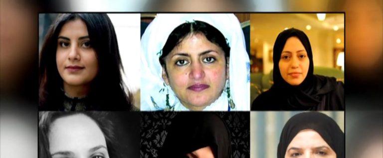 الناشطات السعوديات يمثلن أمام المحكمة للمرة الثالثة ولا عمليات إفراج جديدة