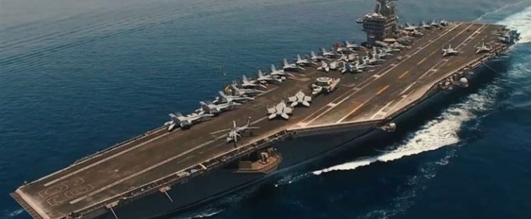 الاسطول الامريكي في منطقة الخليج تحت عين الحرس الثوري