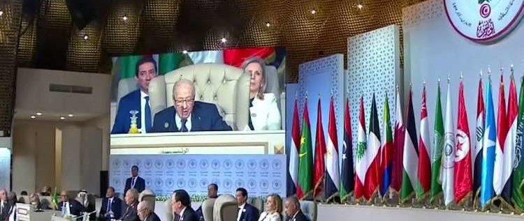 البيان الختامي للقمة العربية في تونس: نرفض القرار الأمريكي بشأن الجولان